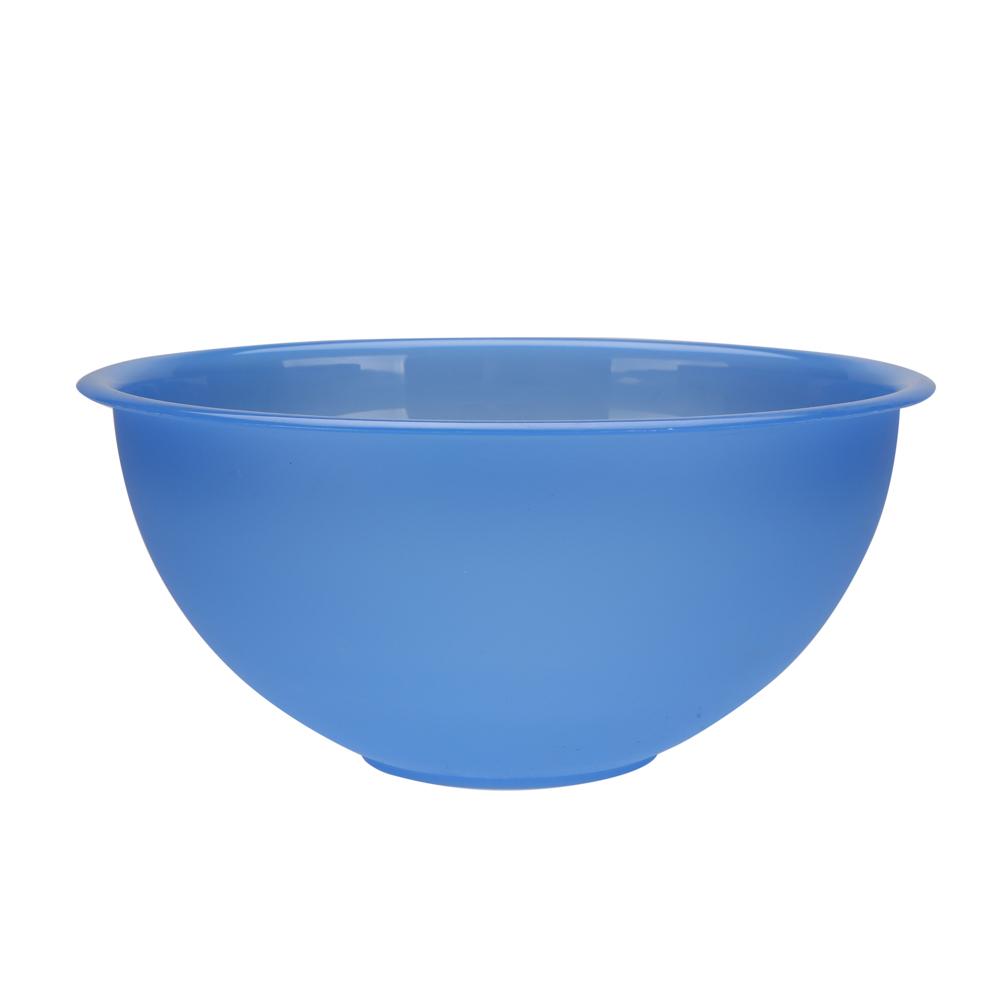 Miska / salaterka plastikowa Sagad Weekend 26 cm niebieska
