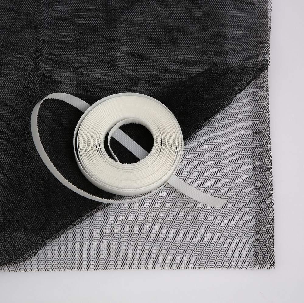 Moskitiera na okno i drzwi / Siatka przeciw owadom Gum-Sill 130x150 cm